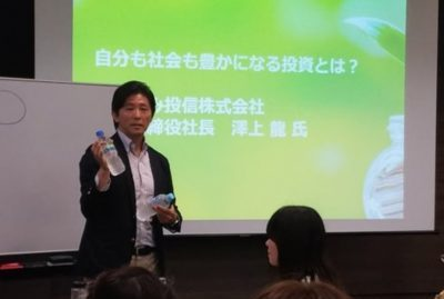 さわかみ投信株式会社代表取締役社長、澤上龍氏