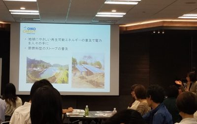 オイコクレジット・ジャパン代表、岡本眞理子氏